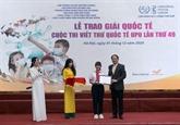 Une collégienne vietnamienne gagne le 3e prix du 49e concours de l'UPU