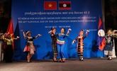 L'ambassade du Laos à Hanoï célèbre la Fête nationale