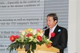 Forum sur les opportunités de connexion et d'investissement pour les PME