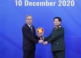 L'ADMM+ adopte la Déclaration commune sur la vision stratégique de la sécurité