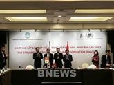 Le Vietnam et le Japon boostent leur coopération agricole