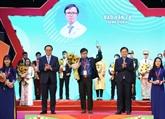 Le IIIe Congrès des jeunes talents vietnamiens à Hanoï