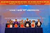 La 20e foire économique et commerciale Vietnam - Chine se tient en ligne