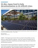 Le Japon soutiendra l'édification de villes intelligentes au Vietnam