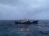 La marine vietnamienne sauve avec succès un navire russe en panne de moteur