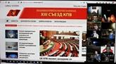 Webinaire en Russie sur le rôle du Vietnam avant le XIIIe Congrès du PCV