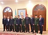 Les 76 ans de l'Armée populaire du Vietnam célébrés en Ukraine