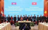 La 18e session du Comité mixte Vietnam-Cambodge