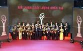 Prix national de la qualité 2020 : 61 entreprises à l'honneur
