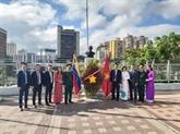 Les 76 ans de l'Armée populaire du Vietnam célébrés au Venezuela
