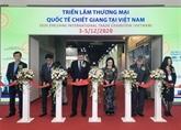 Foire-exposition du commerce - Zhejiang 2020 à Hô Chi Minh-Ville