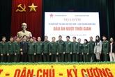 Séminaire sur la coopération Vietnam - U.R.S.S/Russie dans la formation