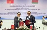 Vietnam et Bélarus coopèrent pour soutenir la production de véhicules à moteur