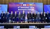 La coopération Mékong - R. de Corée facilite l'intégration économique régionale