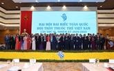 Ouverture du Congrès de l'Association des jeunes médecins vietnamiens