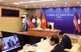 Le 10e Sommet de la coopération Cambodge - Laos - Myanmar - Vietnam