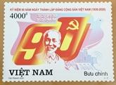 Publication d'une collection de timbre marquant les 90 ans du PCV