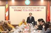 COVID-19 : les établissements bouddhiques agissent pour la lutte contre l'épidémie