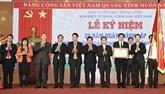 Le Journal en ligne du Parti communiste du Vietnam fête ses 20 ans