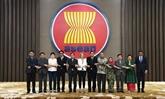 Les États-Unis affirment prendre en haute considération la coopération avec l'ASEAN