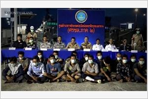 COVID-19  la Thaïlande procède à lisolement 21 pêcheurs vietnamiens