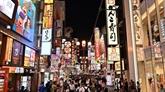 Le Japon menacé de recession après la pire chute du PIB en cinq ans