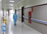 Villes et provinces renforcent la lutte contre l'épidémie de COVID-19