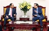 Le Vietnam et la R. de Corée renforcent les liens dans la formation professionnelle
