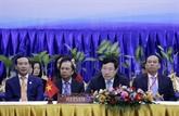 Les ministres des Affaires étrangères discutent des mesures anti-épidémiques