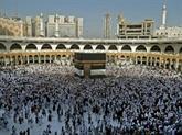 Coronavirus : l'Arabie saoudite suspend l'entrée des pèlerins sur son territoire