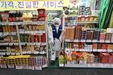 COVID-19 : les États-Unis et la République de Corée reportent des exercices militaires conjoints