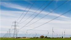 Le VBF publie le Plan des energies produites au Vietnam 2.0
