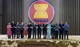 ASEAN 2020 : bons fruits de la coopération de l'ASEAN + 3