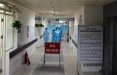 Coronavirus : Asia Times salue les efforts du Vietnam