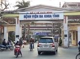 Thai Binh, Ninh Binh et Hai Phong : 12 cas suspects d'infection au 2019-nCoV testés négatifs