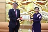 L'ambassadeur du Japon au Vietnam à l'honneur