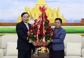 Parti : félicitations du Vietnam au Laos