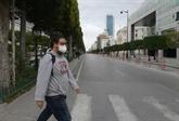Tunisie : Confinement général à partir de dimanche 22 mars