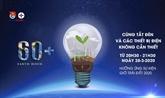 Mois des jeunes : de nombreuses activités en réponse de la campagne Earth Hour
