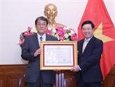 L'Ordre de l'Amitié à l'ambassadeur du Japon au Vietnam