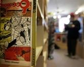 Akira, un manga prémonitoire ?