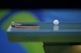 Tennis de table : la suspension des compétitions prolongée jusqu'au 30 juin