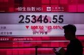 Le coronavirus se propage en Italie, les Bourses asiatiques trébuchent