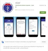 Applications technologiques pour fournir les informations médicales