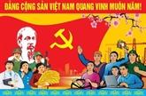 Concours de création d'affiches en l'honneur du congrès du Parti des échelons
