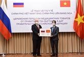 Les masques antibactériens offerts par le Vietnam à la Russie