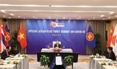 Déclaration du Sommet spécial de l'ASEAN