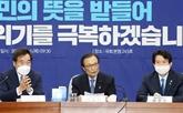 R. de Corée : le parti au pouvoir remporte une victoire écrasante aux législatives