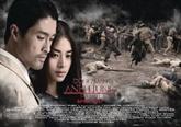 Des films vietnamiens à l'international, pourquoi pas ?