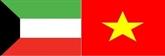Protection des citoyens, la priorité absolue de l'ambassade du Vietnam au Koweït